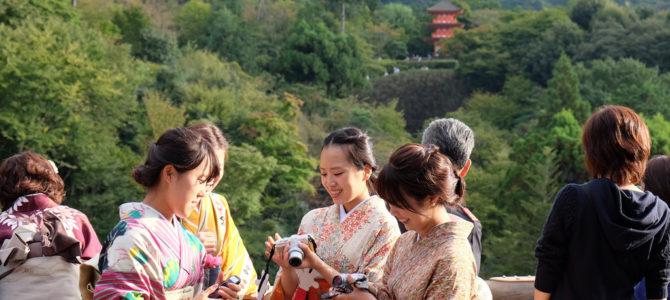 Day 3 – Kyoto