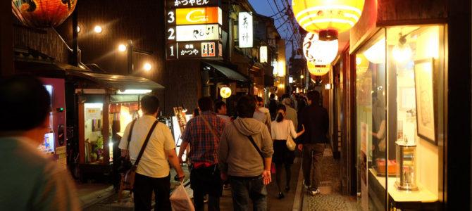 Day 2 – Tokyo to Kyoto