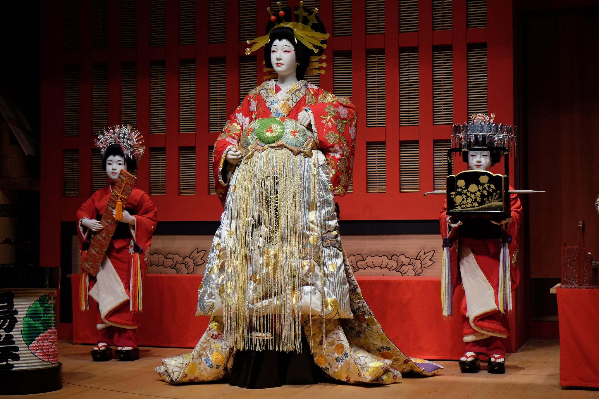 Edo Queen